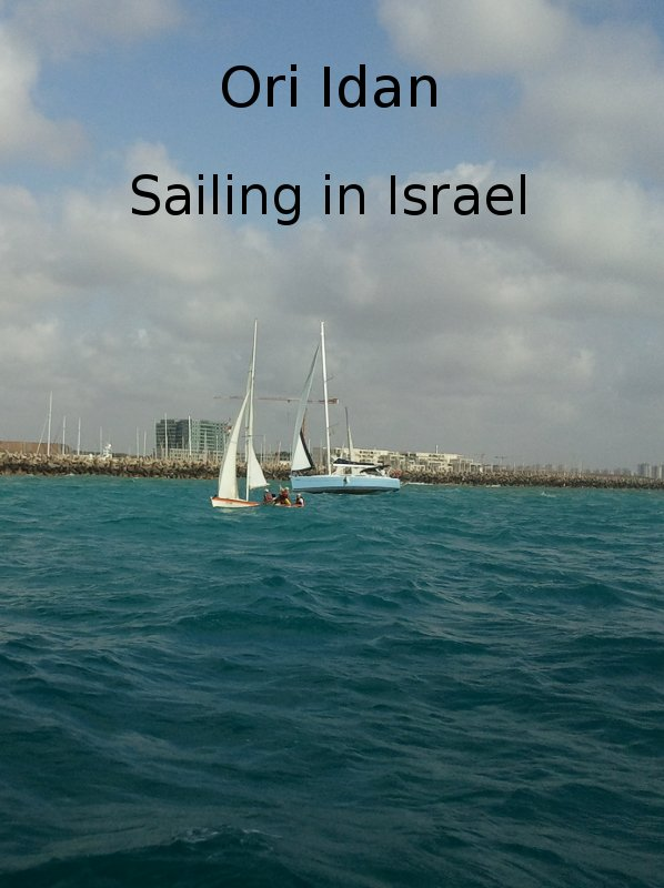 Sailing in Israel
